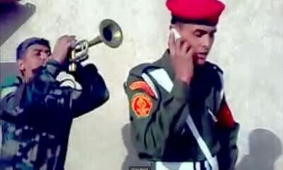 trumpet iakası